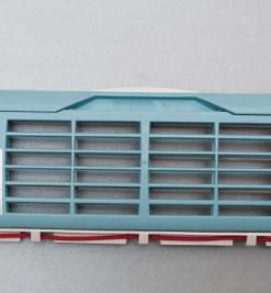 Plasmafilter till LG värmepump